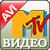 Видео-->Театр и музыка