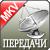 Видео (DVD/HD/BD)-->ТВ-передачи